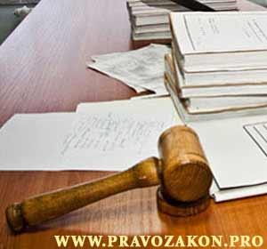 Подача жалобы в суд по правам человека против России