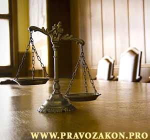 Постановления европейского суда по правам человека
