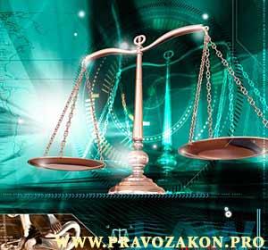 Европейская конвенция о защите прав свобод человека
