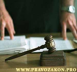 Полномочные представители по правам человека в РФ