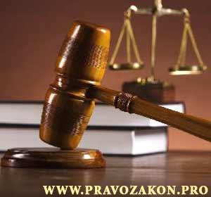 Право законодательной инициативы уполномоченных в РФ