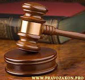 Сеть юридических сайтов ПРАВОЗАКОННОСТЬ, карта сайта