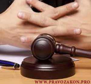 Законодательная инициатива, исходящая от омбудсмена